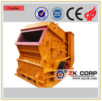 China high efficiency small stone crusher with good performance for sale