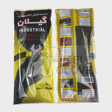 11 inch sun disposable vinyl protective cleaning gloves