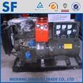 18.7 15kw kva gerador diesel portátil conjunto