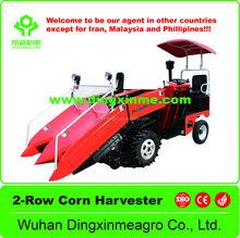 4YZP-2QDF Corn Combine Harvester/maize Harvester/corn Harvester Machine
