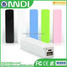 2015 Manufacturer OEM ODM portable charger power bank /portable power source /smart mobile power 2600mAh