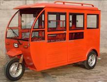 passenger three wheel rickshaw