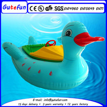 low price hot sale people running bumper boat for children