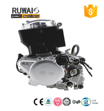 Chinese Zongshen ZS159QMK 180cc Tricycle Motorcycle Engine