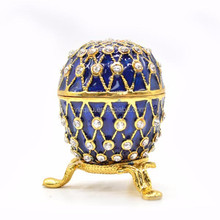 2015 Custom fabrication en gros métal fabergé egg trinket box étain cadeau boîte de l'artisanat faits à la main ( QF039-2 )
