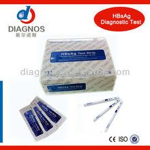 Sale! Hepatitis B Surface Antigen Test / HBsAg test strip cassette in box