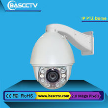 auto tracking ip ptz dome camera outdoor waterproof high speed dome with RJ45 ethernet port