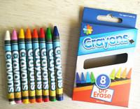non toxic 8 colour set crayon