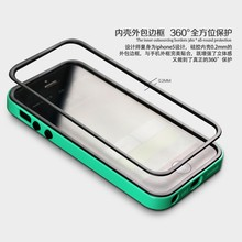 iPaky Plastic Mix PTU Mobile Phone Back Case For iPhone 5