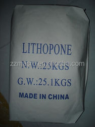 B301 28% Lithopone Powder For Paints