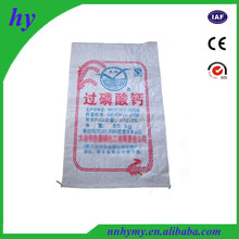 China supplier PP woven plastic sack for fertilizer