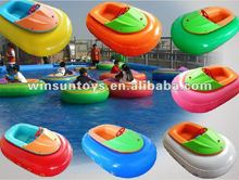 2012 Bumper Boat For Kids Play
