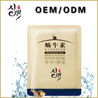 Best Private Label Facial Mask OEM in GPMC factory
