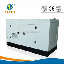 diesel generator 200kva silent type used in school,hospital,communication ,mining sites 50hz 3phase