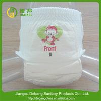 Bamboo charcoal backsheet covers baby cloth diaper