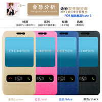 2015 PUDINI factory price Goldsand series custom cell phone flip case for Samsung samsung A1 ace
