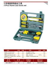 17 unids uso en el hogar kit de herramientas