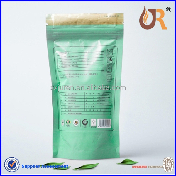 PET/AL/PE side gusset with zipper standding coffee tea bag