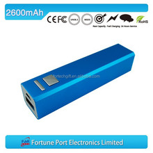 metal case emergency chargers 2600mah power bank for mobile phone