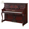 New arrival Artmann GD-125C1 red wood color archaic vertical grand piano