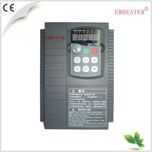 EM9-G3-d75 360V-440V 0.75kw variable voltage variable frequency motor drive