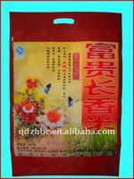 laminated sacks for rice/flour sack/seed sack