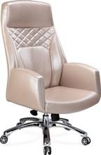 Modern reclining computer chair office chair 071A