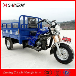 2015 New Products China Manufacturer Flatbed Cargo Tricycle/Motorized Cargo Tricycle/Tricycle Motorcycle 3 Wheel