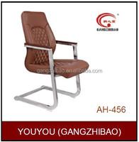 chromed base with solid wood armrest modern office chair AH-456