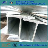 h shape steel structure column beam, galvanized steel h-beam
