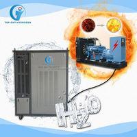 CE Certification shark generator saving fuels