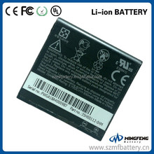 3.7V 900mAh Li-ion Replacement Battery DIAM160 for HTC Touch Diamond S900 S910 S910W P3700 P3701 P3702