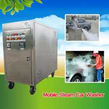 Mobile 20bar steam car wash machine price/steam road cleaners trolley
