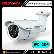 Free OEM China Factory Waterproof 1080P P2P ONVIF Security IP CCTV Camera