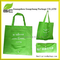 Custom printed wholesale non woven tote bag non woven shopping bag reusable foldable eco bag