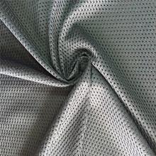 haining 100% polyester sports wear lining mesh fabrics knitting mesh cloth for basketball uniform