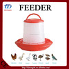 Multifunctional plastic chicken feed trough for wholesales