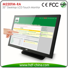 """HDF 22"""" touch screen monitor resistive technology 300 brightness(nits)"""