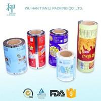 OEM design heat seal plastic packaging material - Laminating film roll/sealing lid film/shrink sleeve film