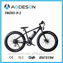 fat tire chopper bike bicycle TM265-9-1,cheap and powerful electric bike with 350w brushless motor