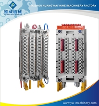 プリフォーム金型/中国の金型/プラスチック射出リフォームダイ