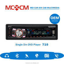 Universal detachable panel single din car dvd player with radio mp3 cd functions