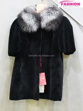 Cheap Rex Half Sleeve Vest