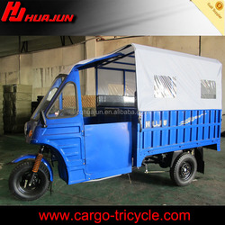 tricycles for cargo/passenger 3 wheel motorcycle tricycle with passenger seats
