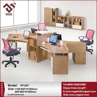 Modern office partner desk