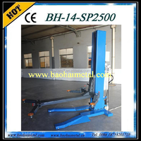 single pillar car lift/single pillar auto lift--BH-14-SP2500