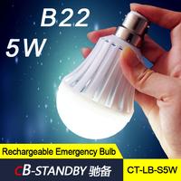 5W bulb Emergency led lantern charging rechargeable led lighting lamp E27