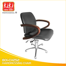 Salon Equipment.Salon Furniture.200KGS.Super Quality.Hairdressing Chair.B01-CH252