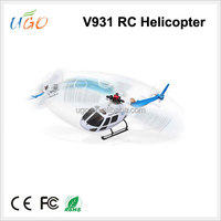Retail Gift Box V931 Pesticide Helicopter toy RC Airplane Model Mig-29 Popular Selling