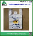 T-shirt obrigado sacos de plástico